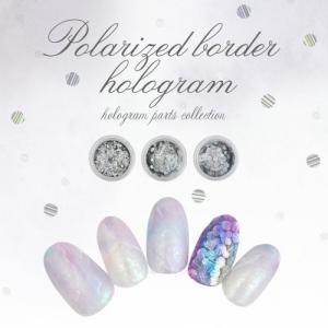 【メール便OK】ジェルネイルやレジンに♪ラメ・ホログラム★偏光ホログラム★光の当たり方で色で変わる不思議なホログラム|nailkoubouu