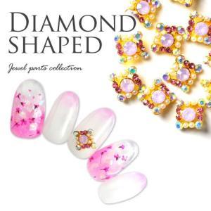 ジェルネイル&レジンに♪ダイヤモンド風ひし形★ストーンがびっしりの高級感たっぷりのネイルジュエリー。定番のピンク系のパーツです。|nailkoubouu