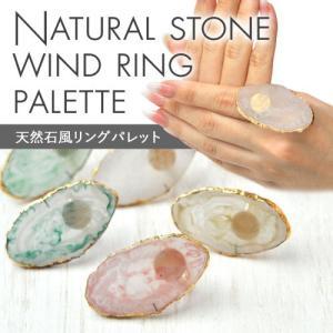 ジェルネイル カラージェル パレットリング 指輪 ネイル ネイルアート かわいい ホワイト ピンク アイボリー グリーン 撮影小物|nailkoubouu