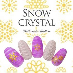 ネイルシール かわいい冬ネイル ( ゴールド ホワイト ブラック ) 雪の結晶 結晶| ジェルネイル ネイルシール ネイル ネイル用品 ジェル シール クリスマス|nailkoubouu