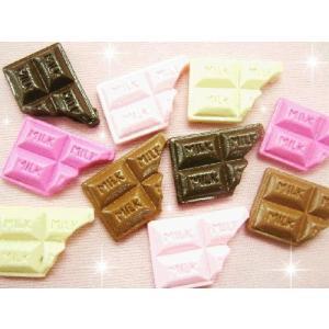 Sweetチョコ1P 20×14mm【あすつく】...