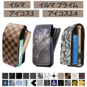アイコス3 DUO アイコス3ケース【クールデザイン】iQOS3 カバー ポーチ タバコ たばこ 煙...