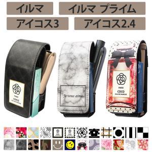 アイコス3 DUO デュオ アイコス3ケース【キュートデザイン】メール便送料無料 受注生産