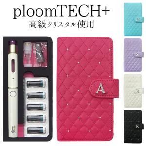 プルームテック プラス + ケース Ploom tech 手帳型【キルティング×スワロフスキー×イニ...