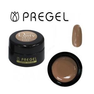 ジェルネイル カラージェル プリジェル PREGEL スーパーカラーEx PG-SE261 ダスティースキン 4g