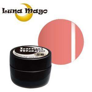 ジェルネイル カラージェル Luna Mago カラージェル 5g 020 ジェントルピンク|nailworld