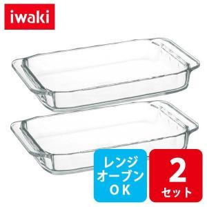 iwaki オーブントースター皿 2枚組 セット 電子レンジ・オーブンOK 耐熱ガラス イワキ グラ...