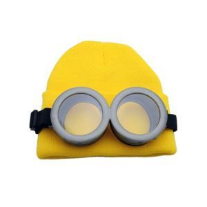 ゴーグル & 黄色 ニット帽セット 仮装 ・なりきり・コスプレに ( ミニオン ミニオンズ の商品ではありません) ネコポス不可
