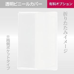 「ベルベット」 名入れ御朱印帳 大サイズ 赤 / 緑 / 紺|naire-gosyuin|09