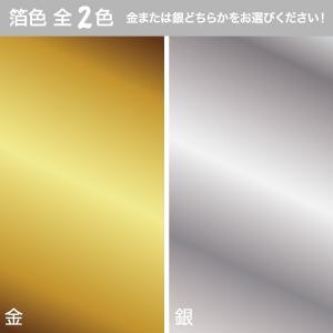 「ベルベット」 名入れ御朱印帳 大サイズ 赤 / 緑 / 紺|naire-gosyuin|03