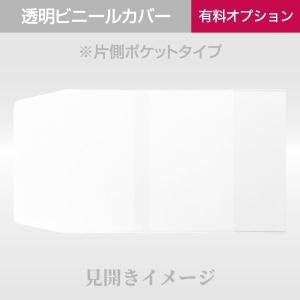 「ベルベット」 名入れ御朱印帳 小サイズ 赤 / 緑 / 紺 naire-gosyuin 10