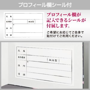 「ベルベット」 名入れ御朱印帳 小サイズ 赤 / 緑 / 紺 naire-gosyuin 06