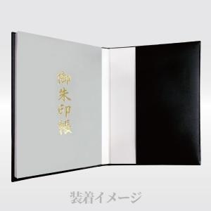 「ブックカバータイプ」 専用リフィル 大 サイズ|naire-gosyuin|02