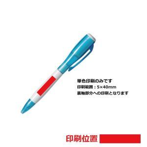 名入れ対応 LEDライト&ボールペン 販促グッ...の詳細画像1
