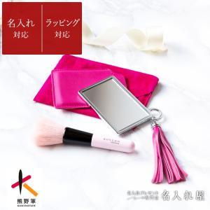 メイクブラシ 熊野筆 チークブラシ 化粧筆 セット 携帯 化粧ブラシ ハート コスメ 筆 名入れ|naire-ya