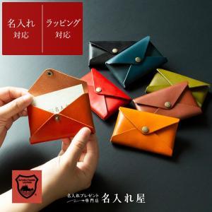 本革 カードケース 栃木レザー 名刺入れ 名刺ケース カード入れ シンプル スリム 日本製 メンズ|naire-ya