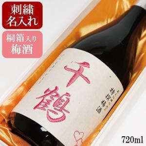 mothersday0508 北海道、沖縄県以外は送料無料です。 誕生日、結婚式、還暦祝い、ホワイト...