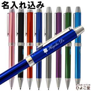 名入れ ボールペン  パイロット エボルト 複合ボールペン BTHE-1SR|naireya