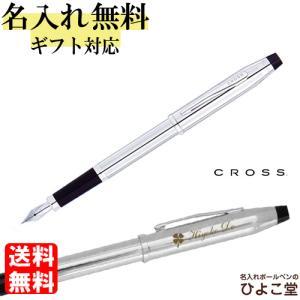 名入れ クロス センチュリーII 万年筆 クローム 3509 CROSS|naireya