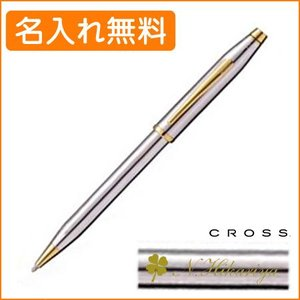 名入れ クロス センチュリーII ボールペン メダリスト 3302WG CROSS|naireya