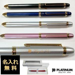 名入れ プラチナ ダブル3アクション 複合ボールペン (ボールペン 黒・赤、シャープペン) MWB-2500R|naireya