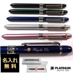 名入れ プラチナ ダブル3アクション 複合ボールペン (ボールペン 黒・赤、シャープペン) MWBS-1500|naireya
