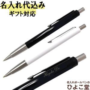 名入れ パーカー ベクター ボールペン PARKER 名入れ代込み|naireya