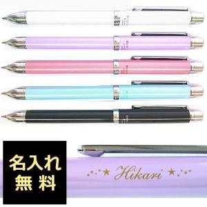 名入れ プラチナ R3 ダブルアクション サラボ 複合ボールペン (ボールペン 黒・赤、シャープペン)  MWBT-2000|naireya