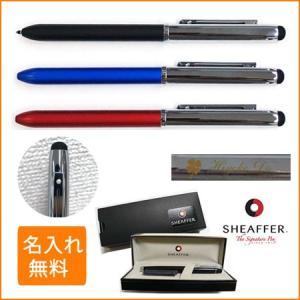 名入れ シェーファー クアトロ 複合ボールペン N8937 SHEAFFER naireya