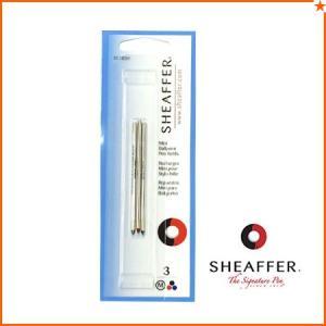 シェーファー クアトロ(ボールペン)用 替え芯 ブラック・レッド・ブルーMセット 8518SH SHEAFFER naireya