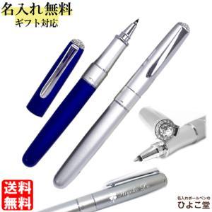 名入れ トンボ鉛筆 ZOOM 505SW 水性ボールペン スワロフスキークリスタル付 bw-lzs Tombow|naireya