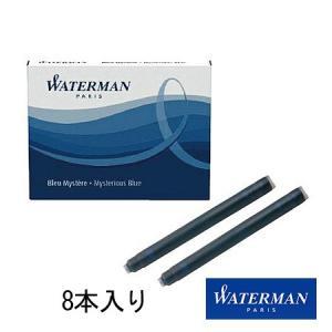 ウォーターマン 万年筆 カートリッジインク STD23 (8本入り)S22702 WATERMAN|naireya