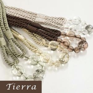 カーテンタッセル タッセル おしゃれ ロープ Tierra 1本 「送料無料」の写真