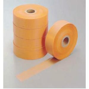 エンボスカットテープ太巻 500m 5巻 45mm巾 naisouzairyo