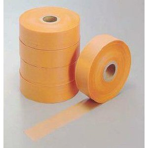オレンジエンボスカットテープ 250m 5巻 45mm巾 naisouzairyo