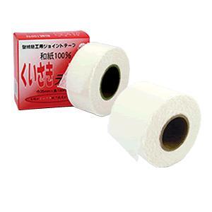 矢沢化学 くいさきテープ 35mmX100m 1巻 naisouzairyo
