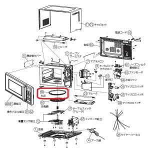 東芝 電子レンジ用丸皿 325GP044