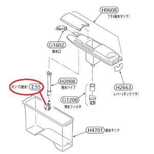 東芝 冷蔵庫用給水タンク給水ポンプ 44073520...