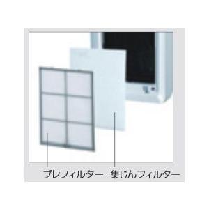 富士通ゼネラル 脱臭機用カテキン集塵フィルターV553 9450505004