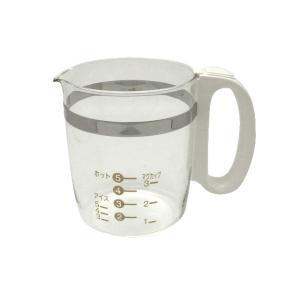 パナソニック(ナショナル)コーヒーメーカー用ガラス容器(完成)ACA10-136-WU ホワイト|naitodenki