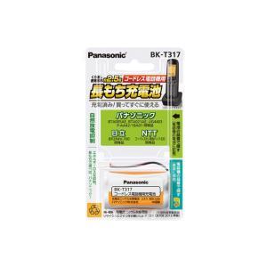 信頼のパナソニックバッテリー コードレス電話機用充電式ニッケル水素電池 BK-T317|naitodenki