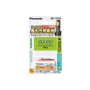 信頼のパナソニックバッテリー コードレス電話機用充電式ニッケル水素電池 BK-T410|naitodenki