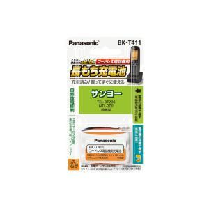 信頼のパナソニックバッテリー コードレス電話機用充電式ニッケル水素電池 BK-T411|naitodenki
