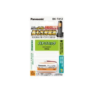 信頼のパナソニックバッテリー コードレス電話機用充電式ニッケル水素電池 BK-T412|naitodenki