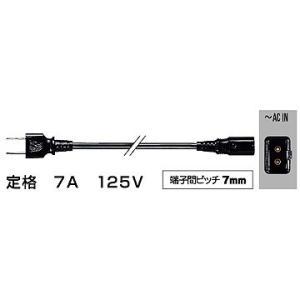 ビクター(JVC) 電源コード CN-320B