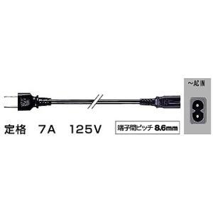 ビクター(JVC) メガネ型電源コード CN-325B|naitodenki