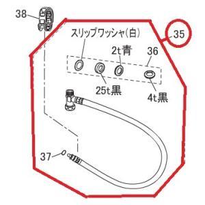 部品番号:DL432S-TSC00  クイックファスナー(DL792X-EGCS0)は含まれません。...