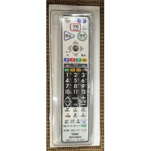 三菱 テレビ用リモコン RL19501 M01290P19501|naitodenki