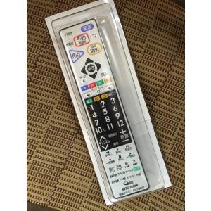 三菱 テレビ用リモコン RL19601 M01290P19601|naitodenki