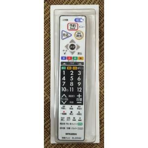 三菱 テレビ用リモコン RL20502  M01290P20502|naitodenki